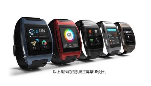 Photo de InWatch One: La montre intelligente