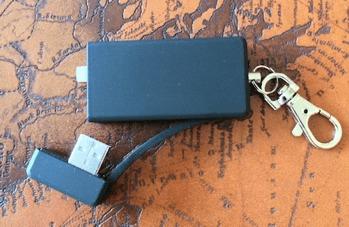 BatterieUSBiPhone5_006
