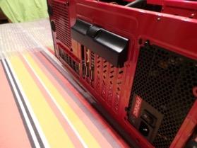Ouverture sur port PCI-E