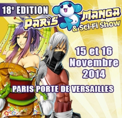 Photo de La Pause Manga – Paris Manga n°18