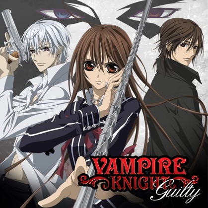 Photo of La Pause Manga – Vampire Knight
