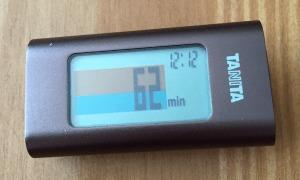 J'ai été actif pendant 62 mn (1h de vélo elliptique)