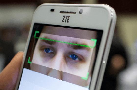 ZTE Grand s3 scan