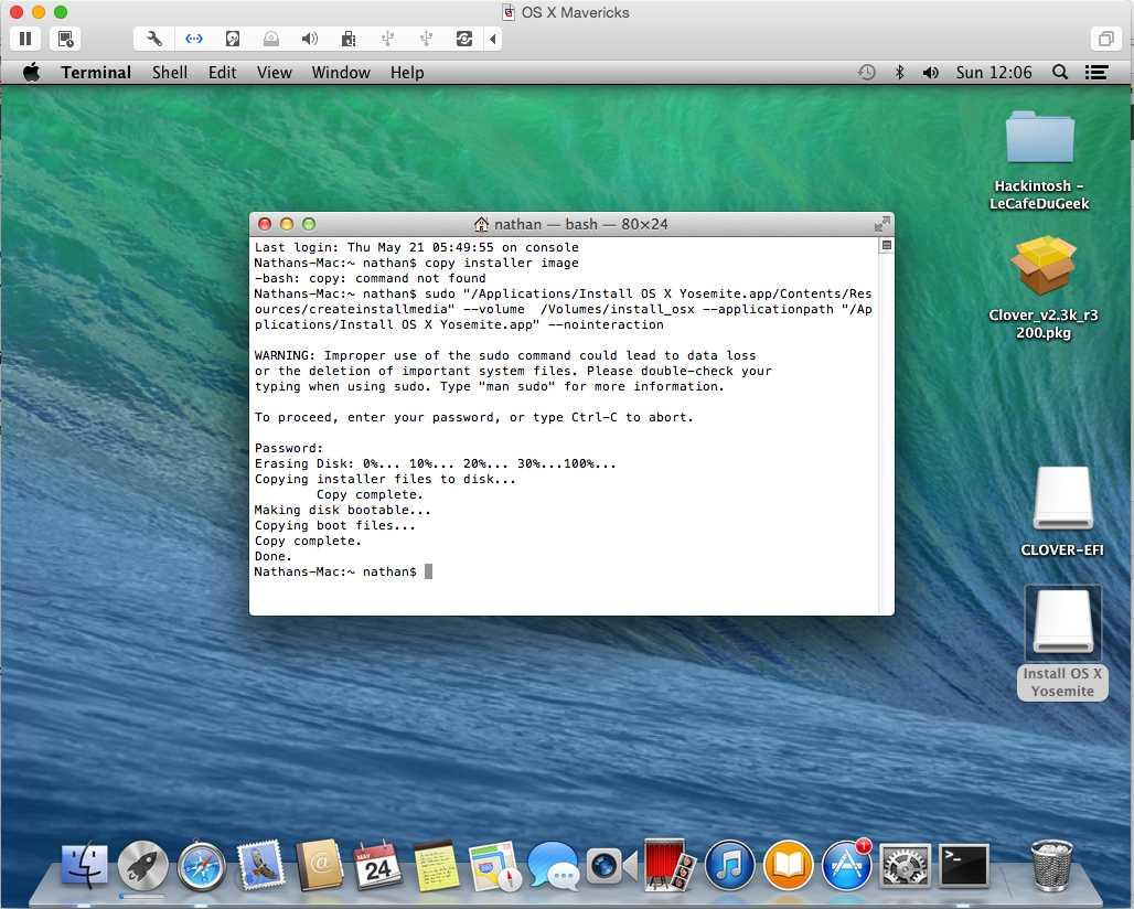 osx_installer_final