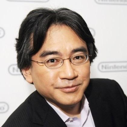 Photo of Satoru Iwata est décédé