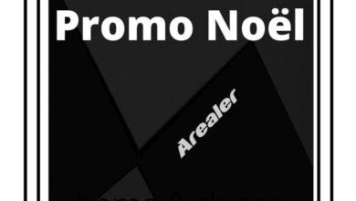 Photo of [PROMO NOEL] sur les produits Arealer testés pour vous !