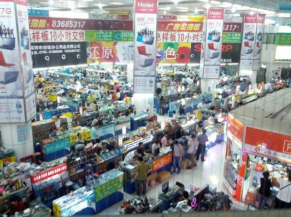 Photo de LCDGBox : 50€ de conneries du marché électronique de Shenzhen Chine – explication de Léo
