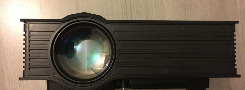 Vidéo projecteur