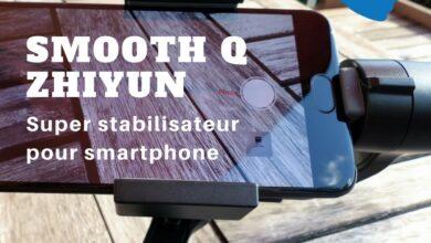 Photo of [TEST] Smooth Q de Zhiyun, le Osmo Mobile Killer