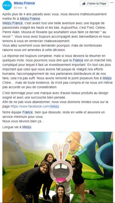meizu facebook