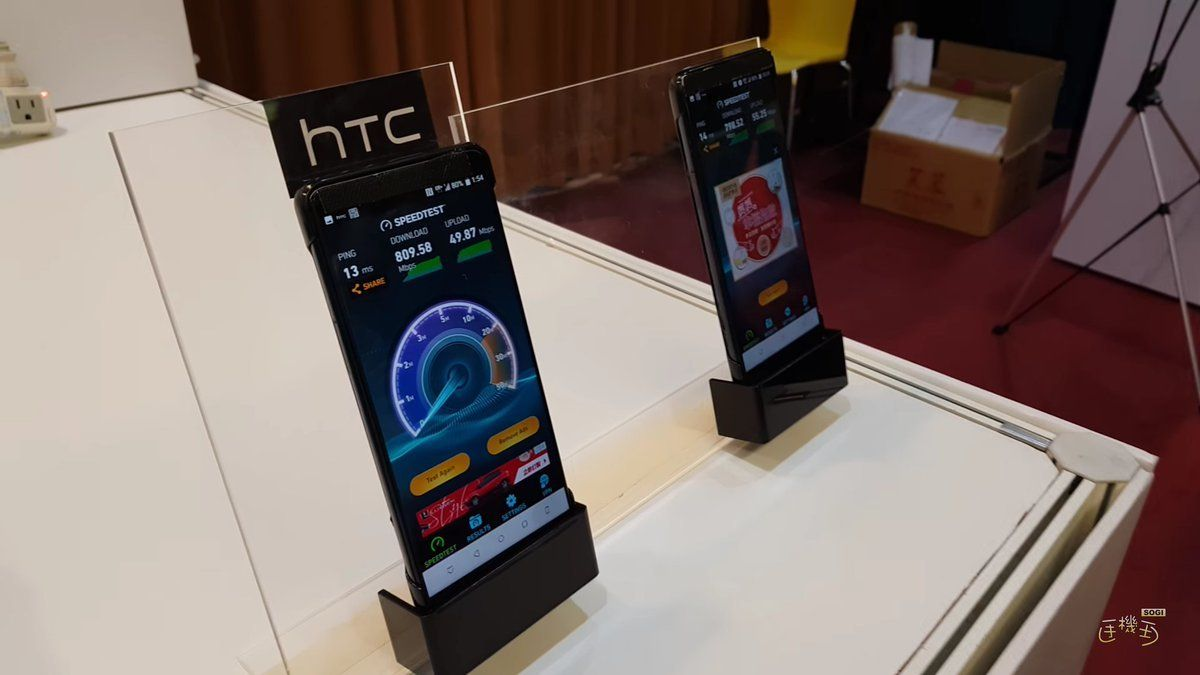 Photo de News – HTC U12 Lite : Nom de code « BREEZE »