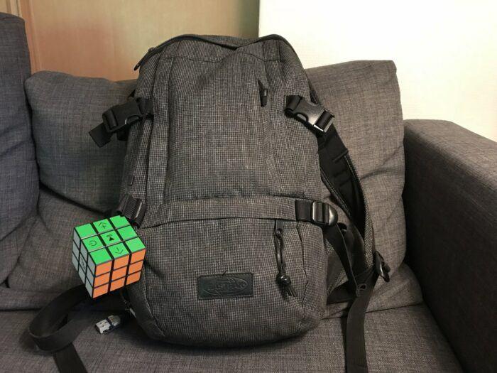 Rubik's B17
