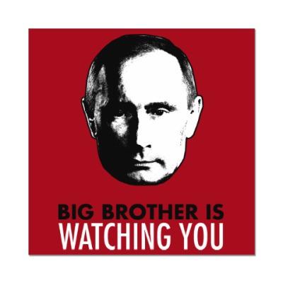 kaspersky espionnage
