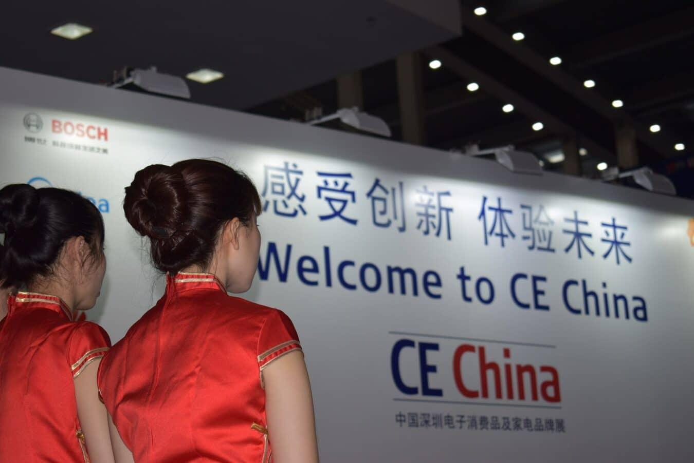 Photo of CE China – Le salon d'électronique en Chine petit frère de l'IFA