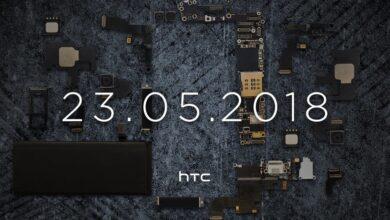Photo de Le prochain smartphone de HTC officiellement dévoilé le 23 mai