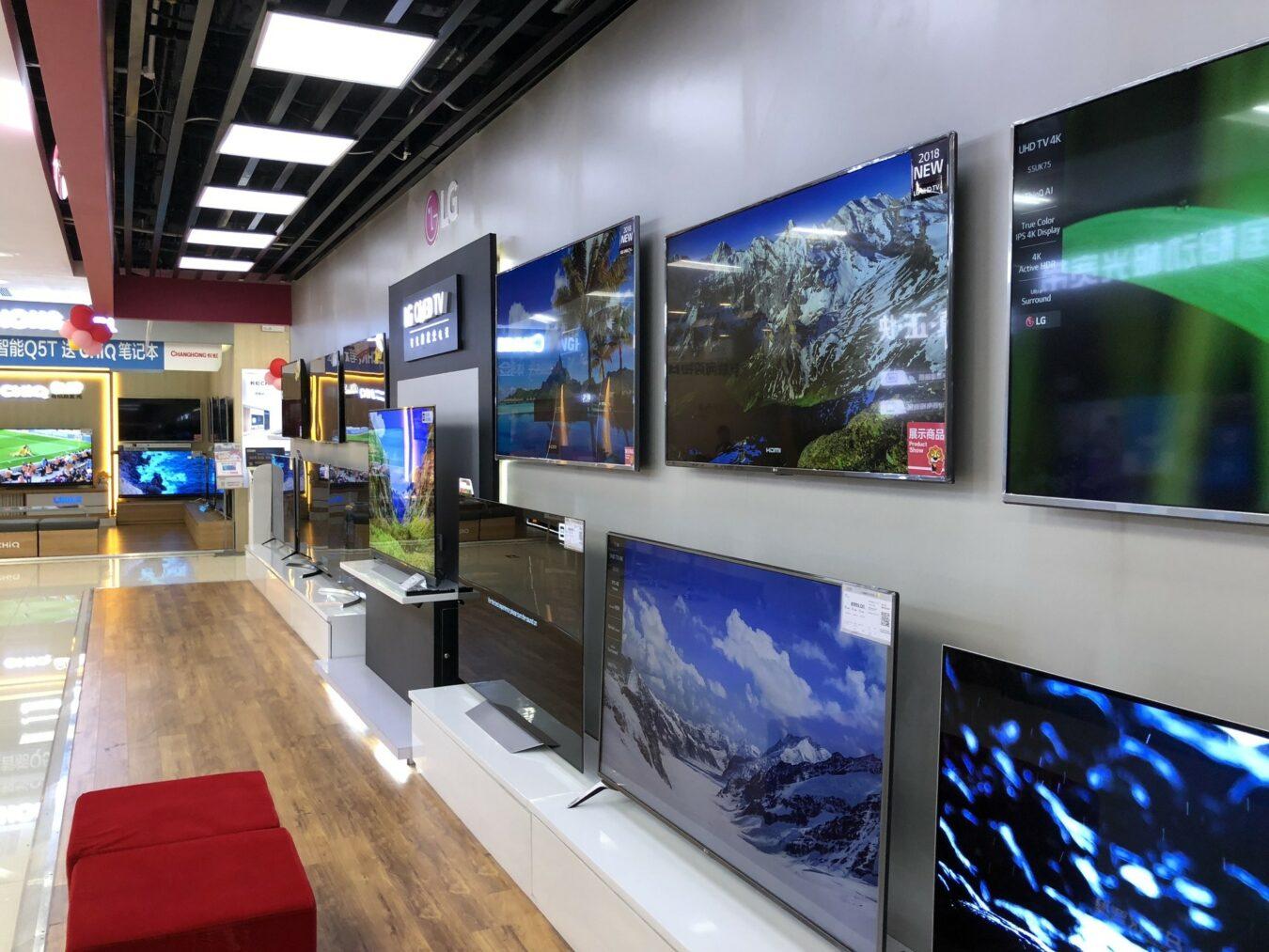Photo de Suning nous délivre la recette du succès des magasins High-Tech en Chine