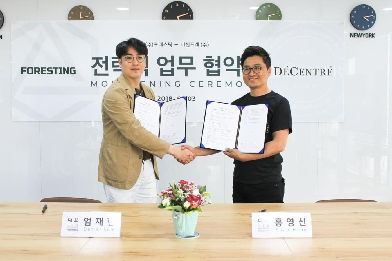 Photo de KOREA : FORESTING partners withDéCentré a Global Blockchain Expert Group – FORESTING signe avecDéCentré un expert mondial du Blockchain