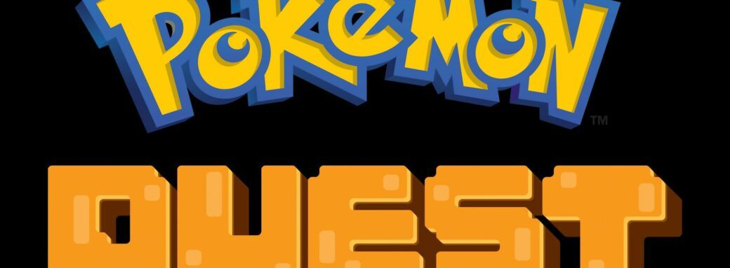 Quest_Logo_Title