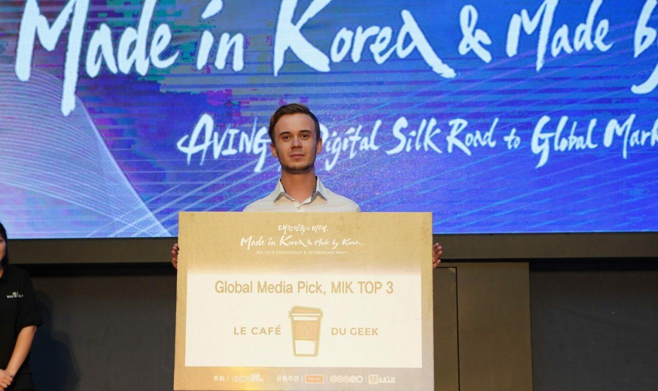 Photo of MIK Séoul – Les startups et l'innovation Coréenne en avant !