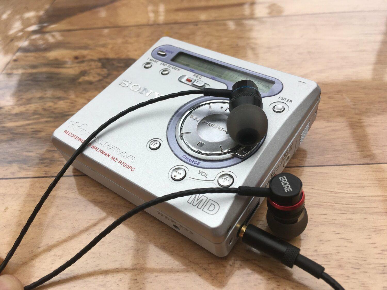Erdre D202 : Test complet - Audio - Le Café