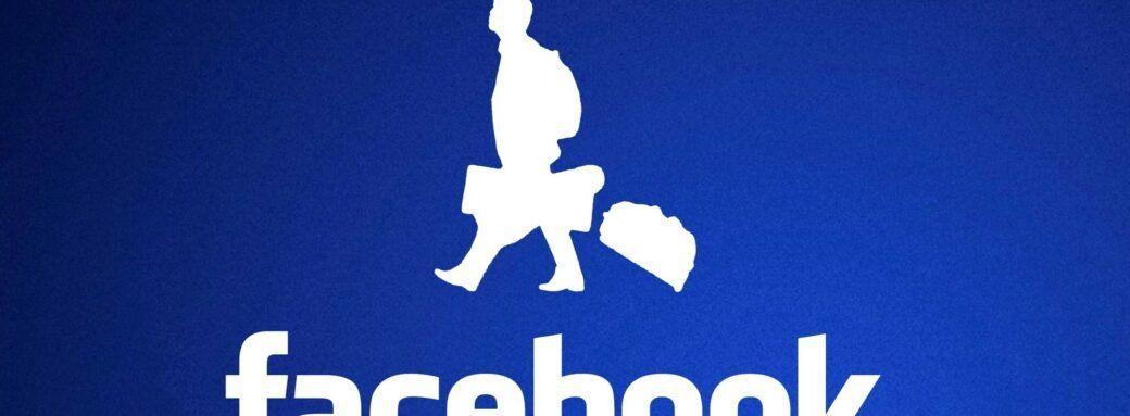 Faille de sécurité Facebook