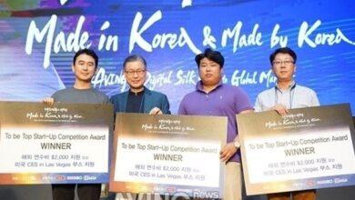 Photo of MIK 2 – Dernière ligne droite pour le fleuron des startups coréennes avant le CES