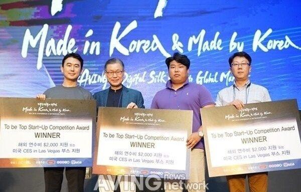MIK 2 - startups coréennes
