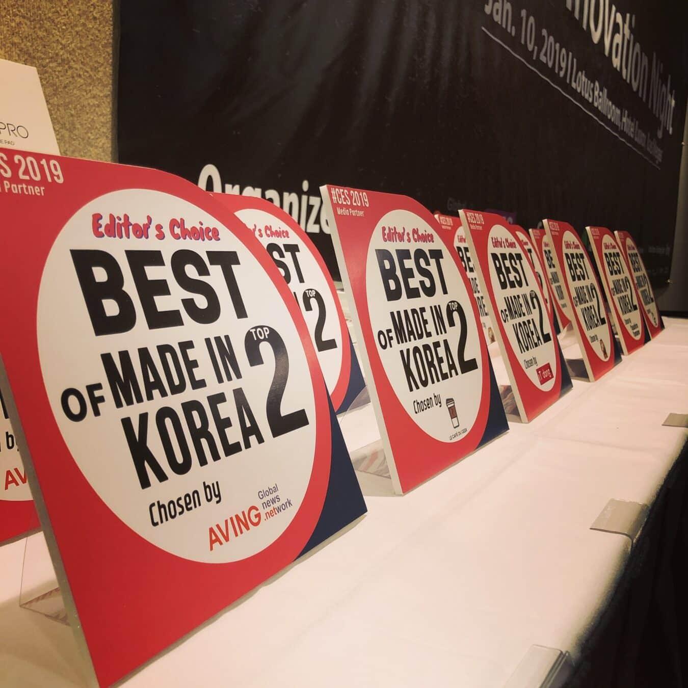 Photo de #CES2019 – La nuit de l'innovation et startup Coréenne
