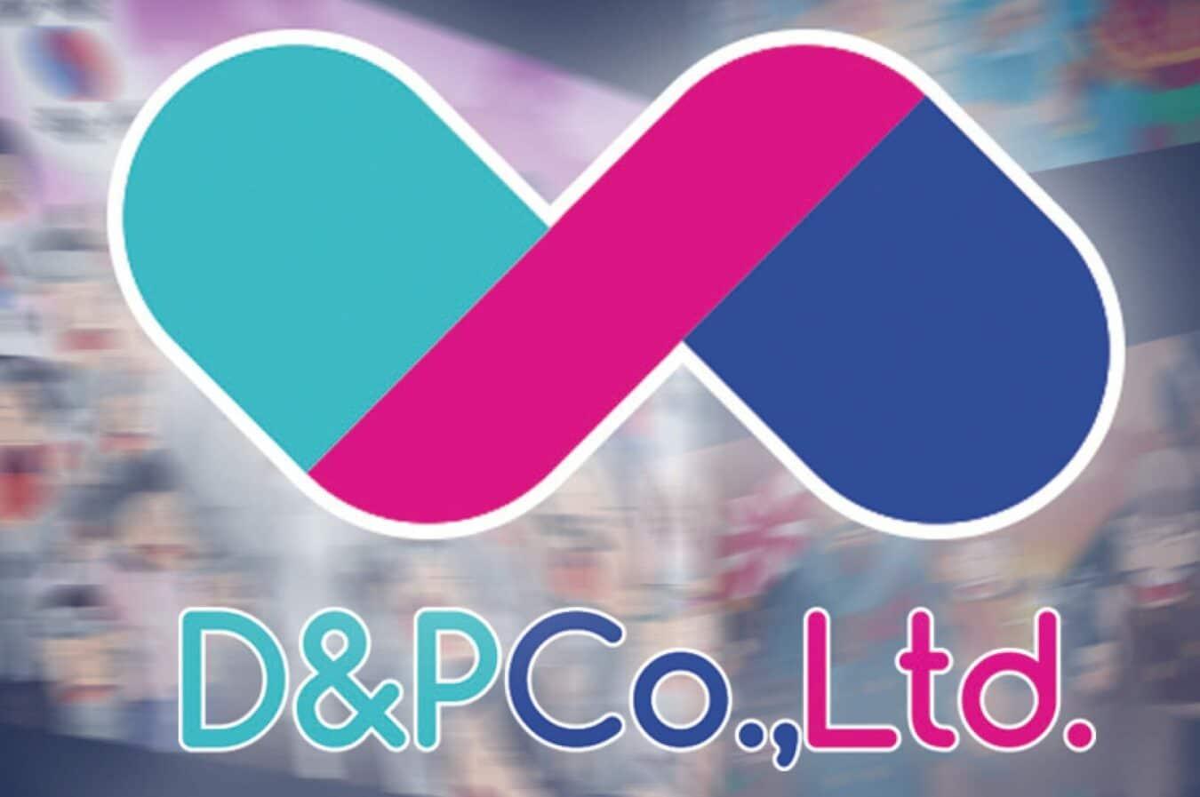 Photo of D&P – La startup qui fait apprendre d'une manière différente
