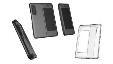 Coque Spigen Samsung Galaxy Fold
