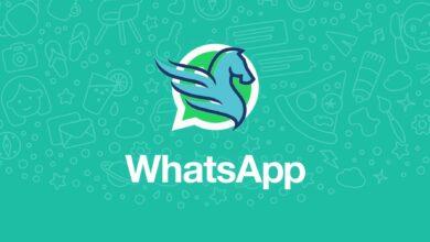Photo of Les hackers vous espionnent grâce à WhatsApp