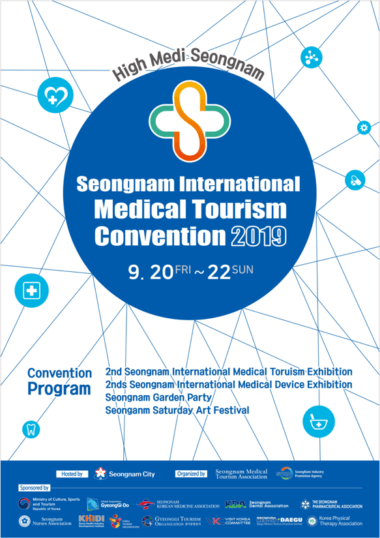 Tourisme medical Seongnam Coree du sud