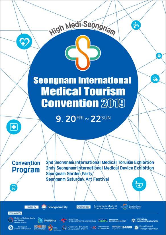 Tourisme medical Seongnam Coree du sud