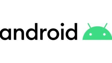 Photo of Android 10 : Pas de quiche au menu !