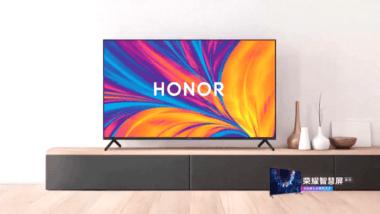 Visuel de présentation de la Honor Vision