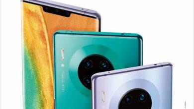 Photo of Huawei Mate 30 Pro : Tout ce que vous devez savoir !