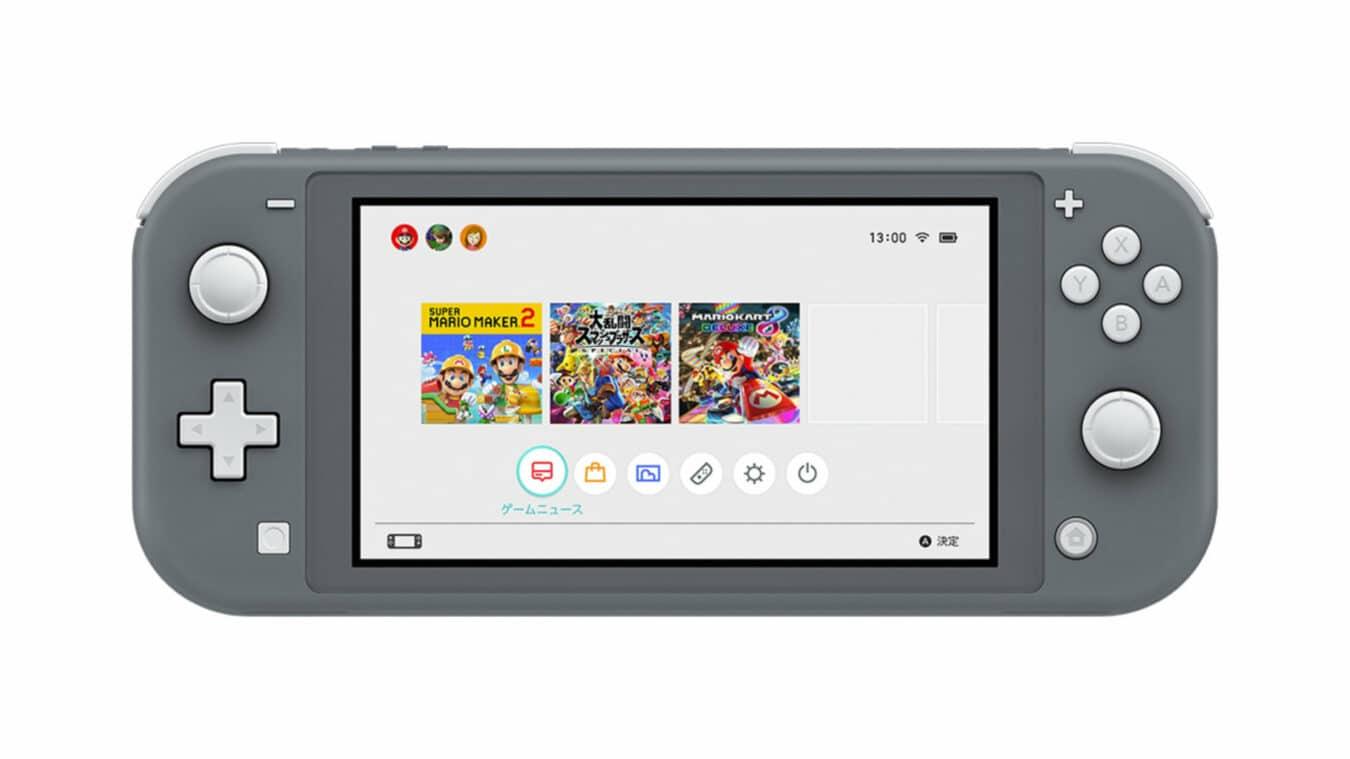 Photo de La Nintendo Switch Lite est disponible en précommande