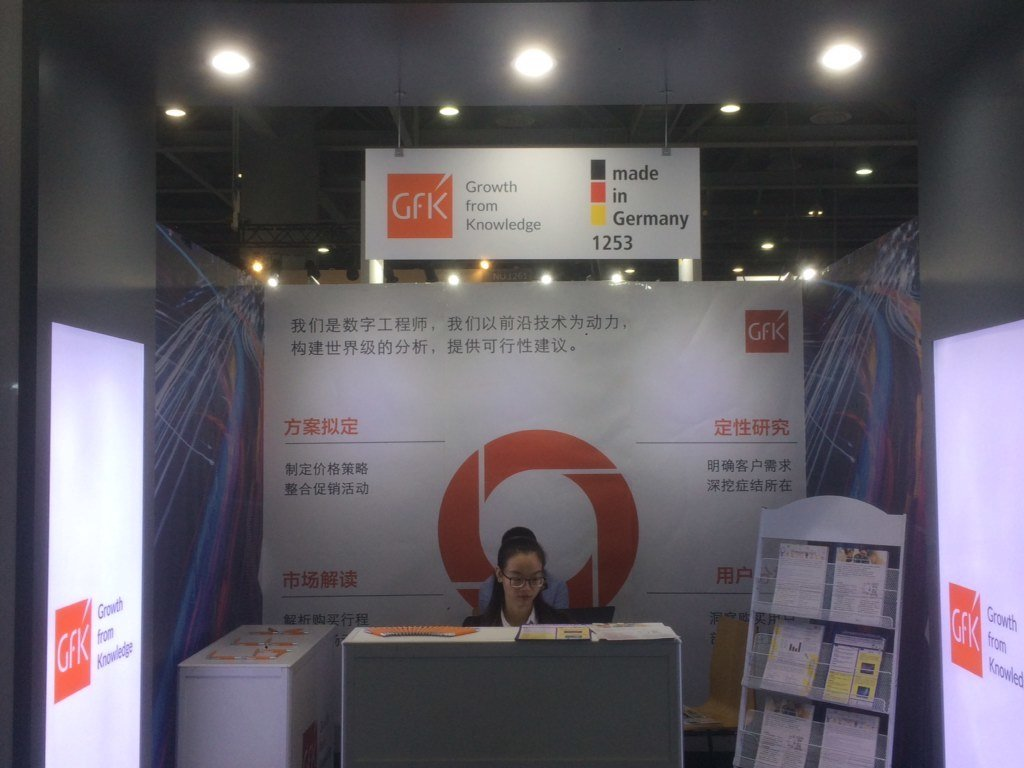 CE China 2019 pavillon allemand6 GFK