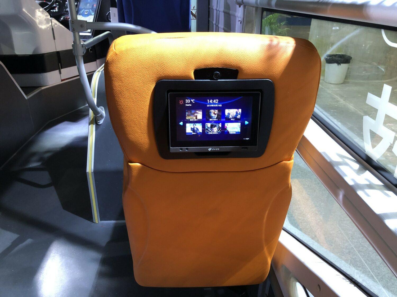 CE China bus électrique autonome DeepBlue écran intégré