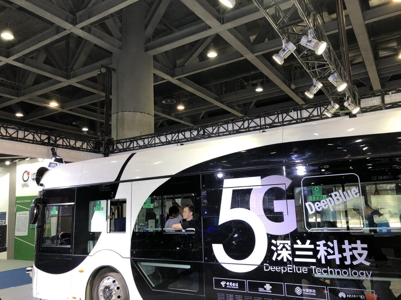 CE China bus électrique autonome DeepBlue
