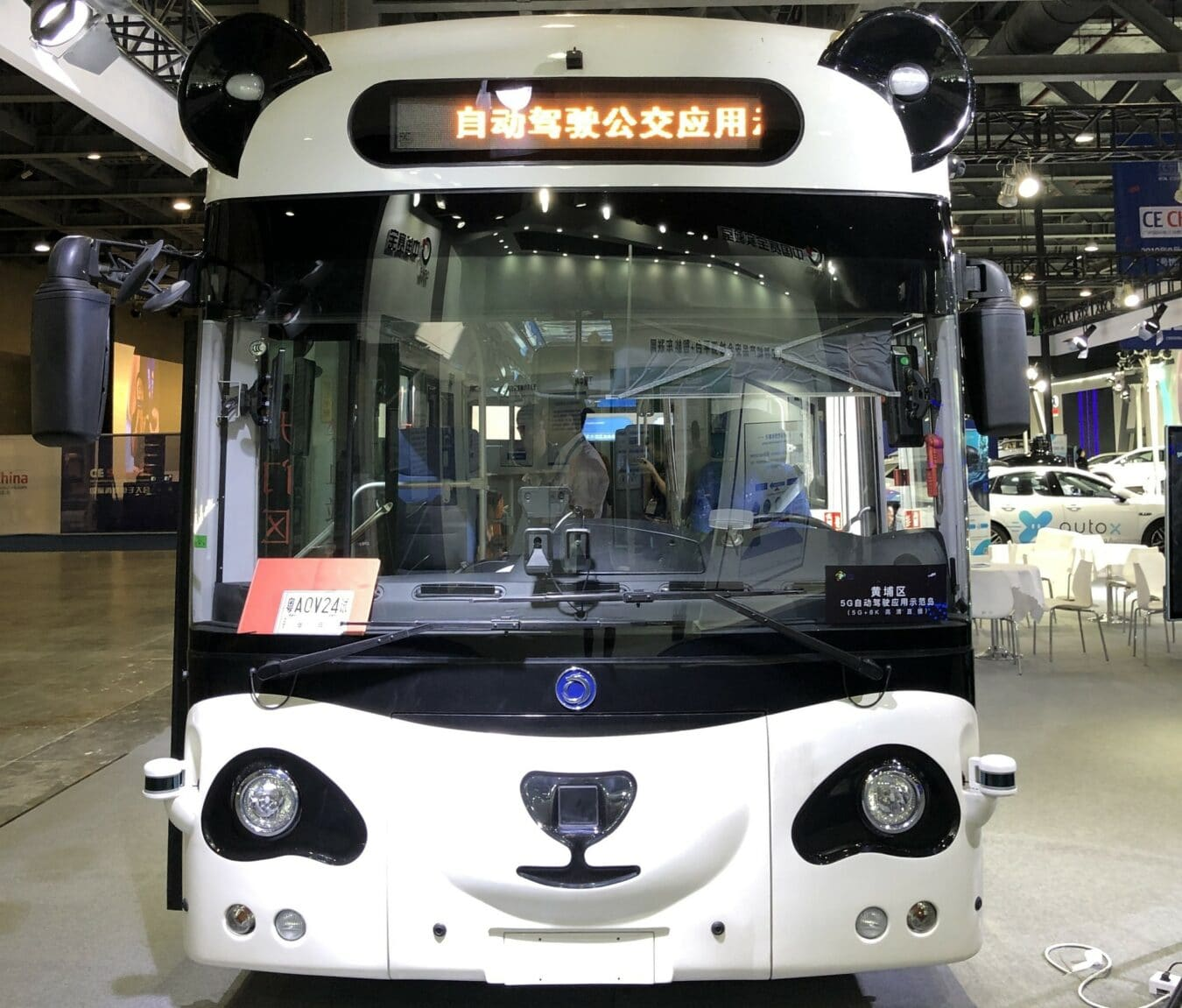 Photo de DeepBlue : l'IA au service des gens et un bus autonome
