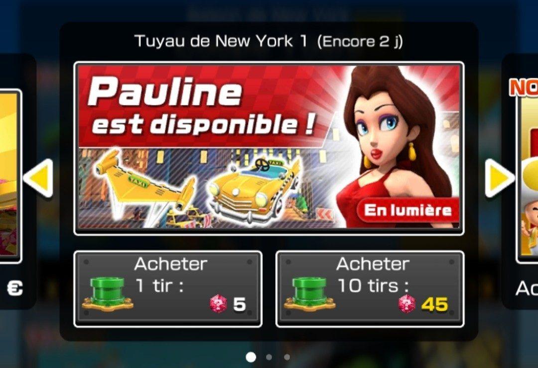 Mario Kart Update
