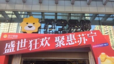 Photo of Suning : Le monstre du retail Chinois