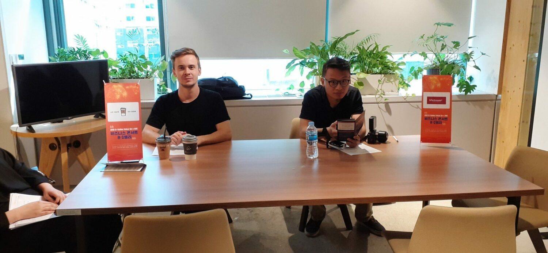 G-valley startup coree du sud