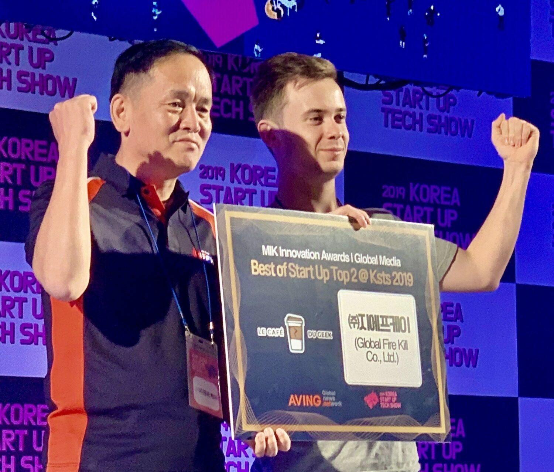 KSTS-awards-GFK-startups Corée du sud