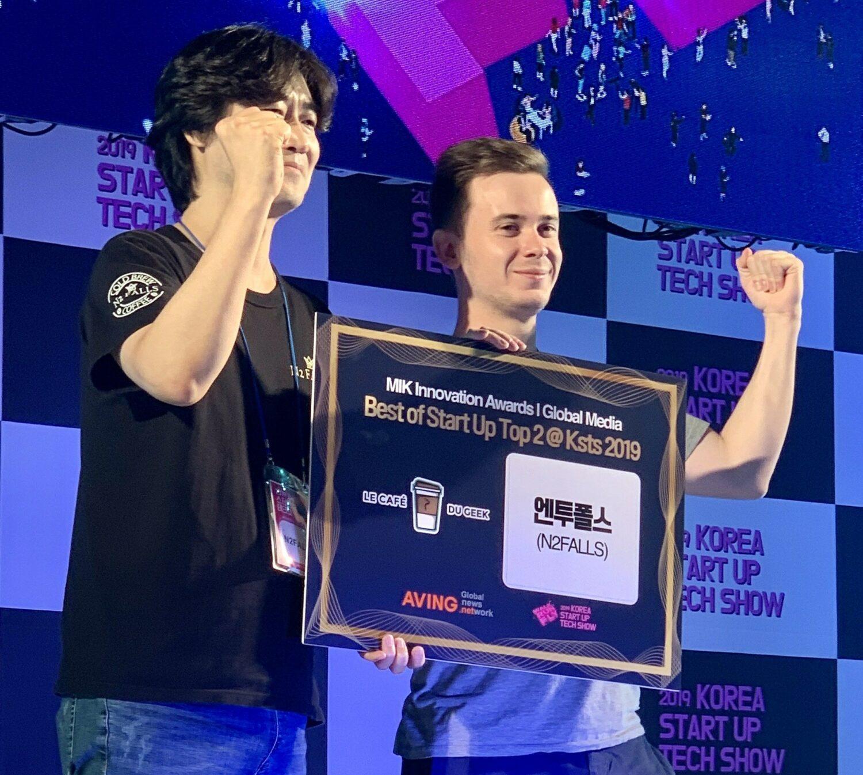 KSTS-awards-N2falls-startups Corée du sud