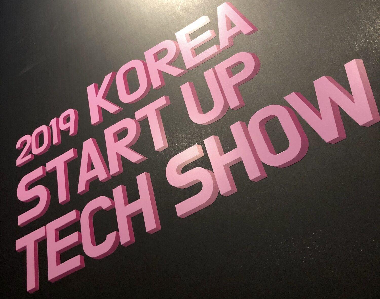 startups Changwon Corée du Sud