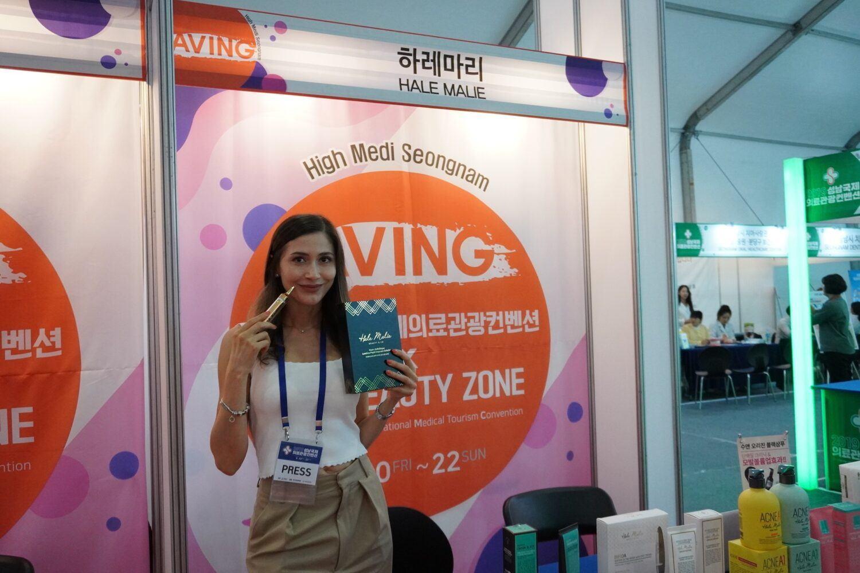 Made in Korea 2019 Aving News