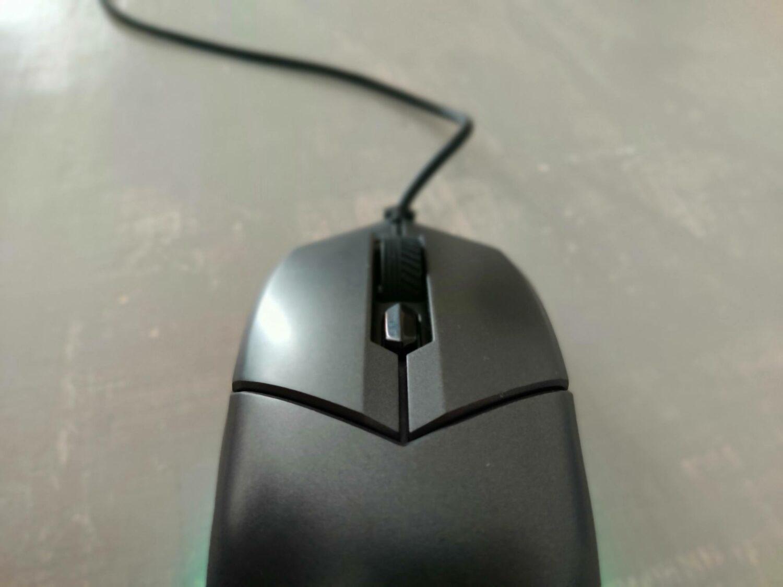 Vue-bouton-DPI-GM11