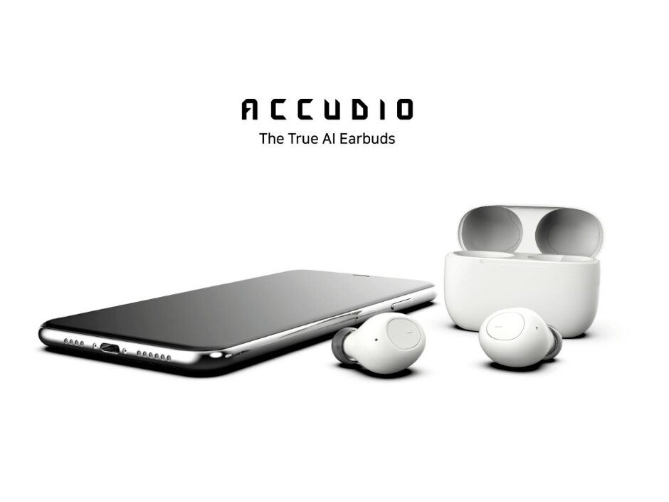accudio-orfeo-soundworks-startup